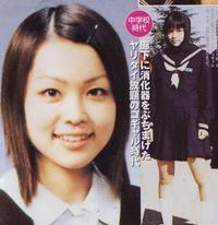 本田朋子 ヤンキー 画像