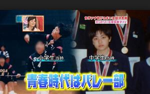 本田朋子 ヤンキー