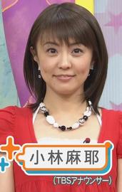 小林麻耶 ブログ