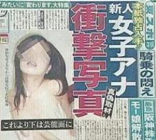 三田友梨佳 卒アル