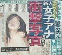本田朋子 スーフリ 画像